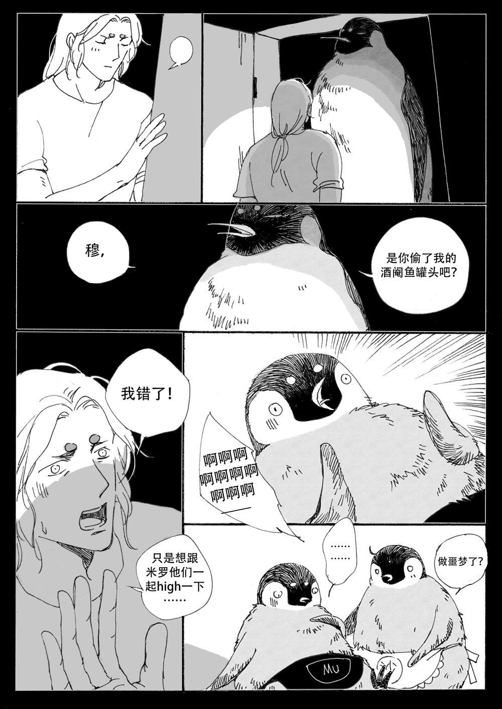 penguin24_1000