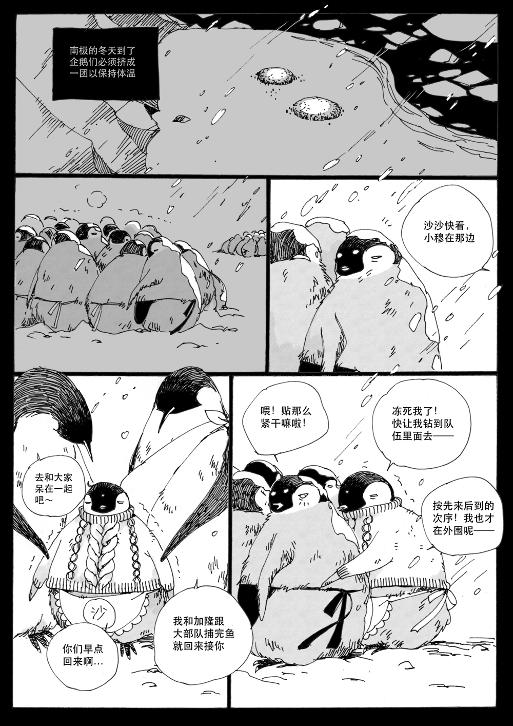 penguin30_1000
