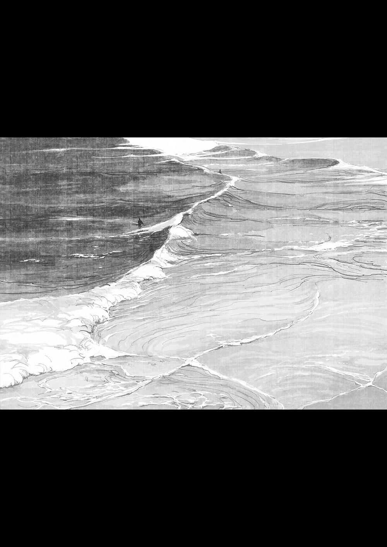 surf_BW_1000