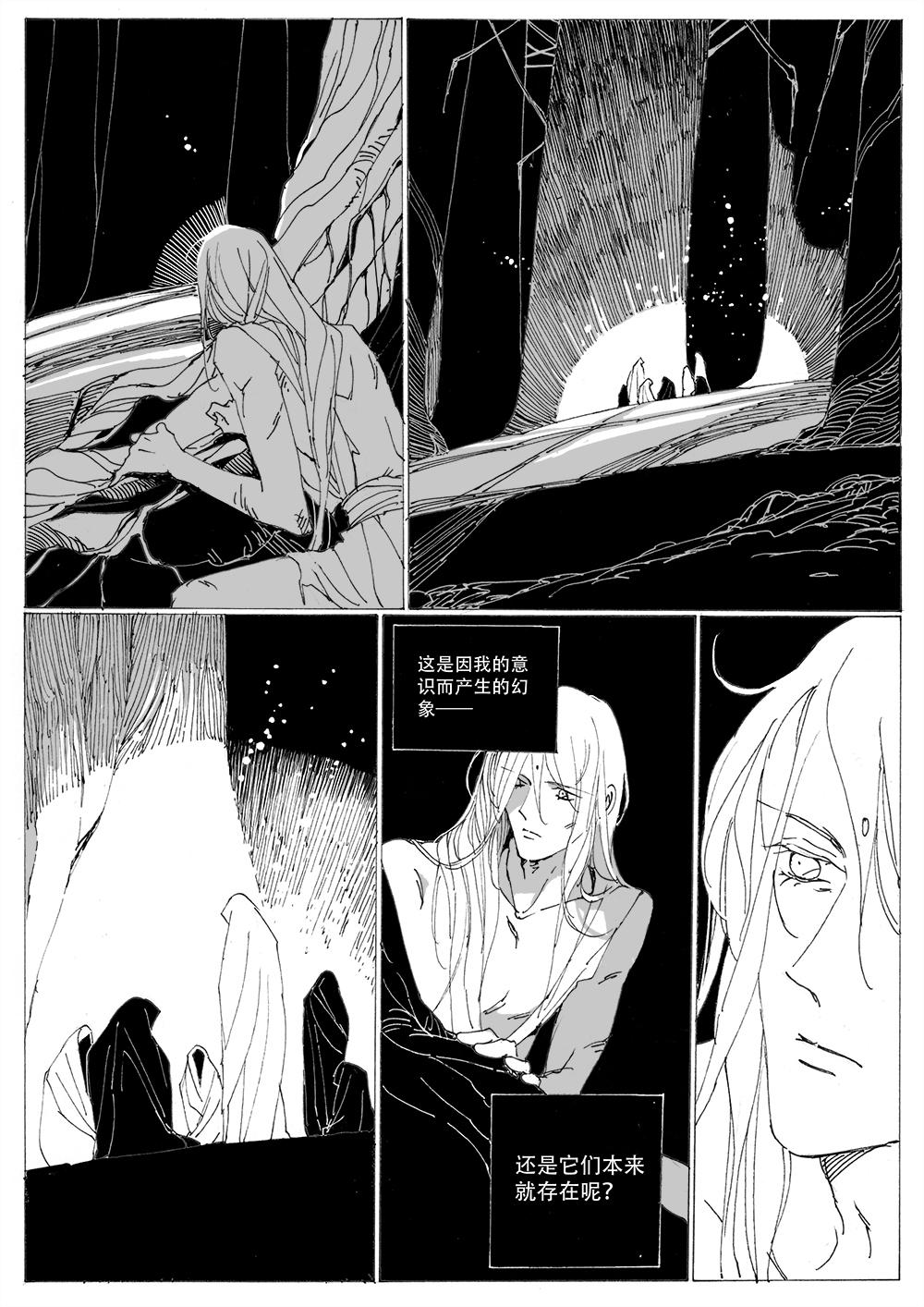 永生河17