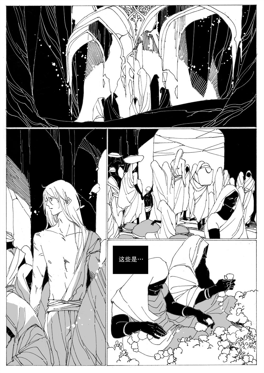 永生河18