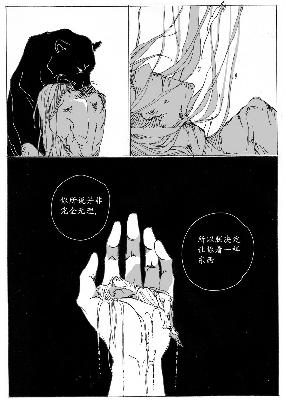 永生河37