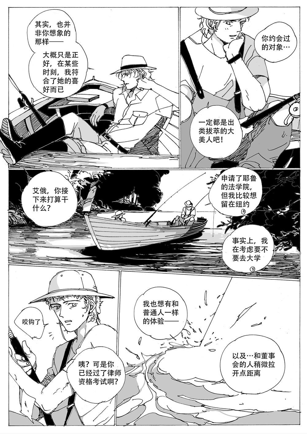 大双心河10