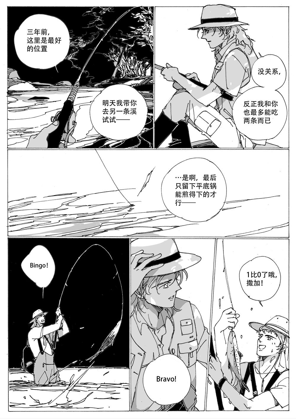 大双心河3