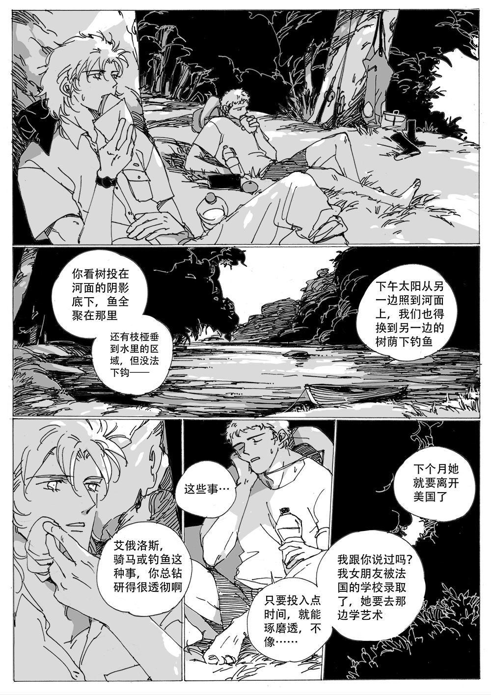 大双心河6