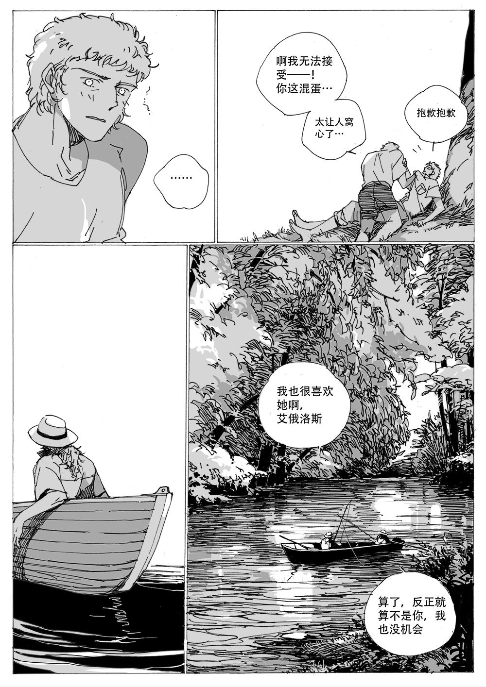 大双心河9